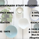Hospital at Kichijoji needs Dish/Wash staff! for evening time at 985 yen small Japanese welcome !!